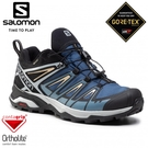 【SALOMON 索羅門 男 X ULTRA 3 GTX 低筒登山鞋《深丹寧/灰藍/卡其黃》】411685