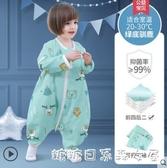 嬰兒睡袋春秋冬季冬款加厚寶寶分腿幼兒童防踢被恒溫神器四季 【快速出貨】