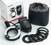 呈現攝影-Viltrox 唯卓 JY-670c E-TTL 微距環形 閃光燈 for Canon 後廉同步 似MR-14EX 公司貨
