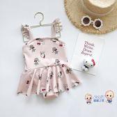 泳衣 童裝2019夏季新款女童連身游泳衣兒童沙灘泳裝寶寶可愛幼兒吊帶裙 1色