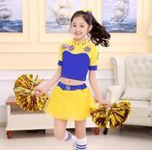 舞蹈服 新款兒童啦啦操演出服裝少兒健美操舞蹈裙LJ8143『小美日記』
