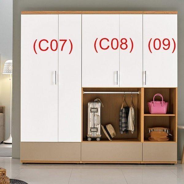 【新北大】✪ C180-5 (1)柯瑪2.7尺單吊衣櫃(C07)(單桶)-18購