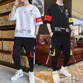 夏季男士短袖套裝2020個性韓版潮流衣服運動休閒帥氣一套男裝搭配 (pinkq 時尚女裝)
