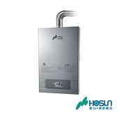 政府節能補助2000 豪山 FE式11L DC數位變頻恆溫強制排氣熱水器 HR-1160 送原廠基本安裝