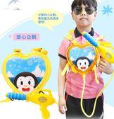 金豬迎新 兒童節呲水槍玩具背包戲水噴水沙灘玩具抽拉成人大號高壓打水槍男