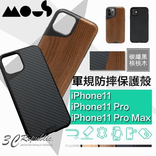 免運 現貨 Mous iPhone 11 / 11 Pro Max 碳纖維 天然材質 軍規 防摔 耐撞 保護殼 手機殼