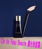 Cle de Peau 鑽光粉底霜 底妝 修飾乳 潤色 自然感 修膚 絲柔 粉底 透白 清爽 生態眼部