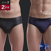 2條裝盒裝薄款大碼男士內褲男三角褲超薄U凸褲頭【英賽德3C數碼館】