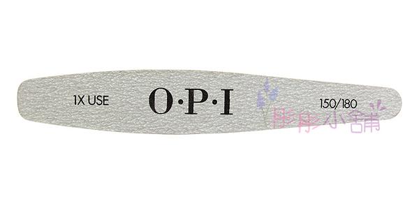 【彤彤小舖】OPI 專業挫片 磨棒 挫板 搓片 指甲搓刀 雙面 150/180 真品平行輸入 單支 可重複使用