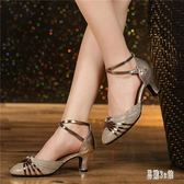 新款跳舞鞋女拉丁舞鞋廣場舞蹈鞋女式廣場舞鞋交誼中跟軟底 DJ2132『易購3c館』