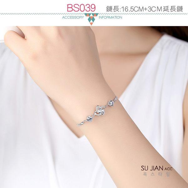 素簡手作《BS039》正白k~簡約鋯石925銀手鍊 開運手鍊 水晶手鍊