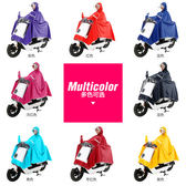 非洲豹摩托車電動車雨衣成人雙面罩加大雨披頭盔男女單人電瓶車月光節