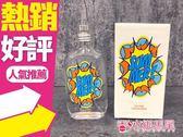 ◐香水綁馬尾◐Calvin Klein CK One Summer 2019 中性淡香水 夏日限量版 100ml