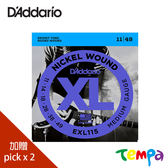 【Tempa】DAddario(EXL115)電吉他弦加贈pick*2