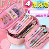 花花姑娘小學生筆袋簡約女生大容量文具盒 全館免運