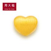 愛心造型髮絲紋黃金路路通串飾/串珠 周大福
