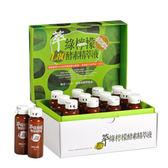 達觀~L-80萃綠檸檬代謝酵素精萃液12罐/盒 ~ 特惠中