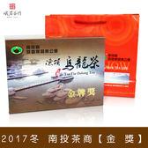 2017冬 南投茶商公會 凍頂烏龍金牌獎 手採 峨眉茶行