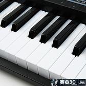 新年鉅惠 多功能電子琴成人兒童初學者入門女孩61鋼琴鍵幼師專業家用樂器88igo
