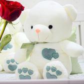 毛絨玩具 泰迪熊抱抱熊大號睡覺抱公仔玩偶熊貓布娃娃生日禮物 雙11狂歡節