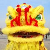 舞獅北獅整套舞獅子獅頭服裝道具單人雙人笑臉舞獅表演 星辰小鋪