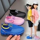 兒童鏤空網鞋款夏季男童運動鞋女童休閒網鞋寶寶涼鞋透氣單鞋 魔法鞋櫃
