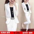 小西裝套裝送吊帶白色小西裝套裝女2021春秋韓版時尚氣質英倫風兩件套潮 快速出貨