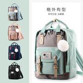 韓版新款帆布時尚少女心甜甜圈背包休閒媽媽包 AD1023『寶貝兒童裝』