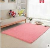 現代地毯保暖柔軟簡約家用客廳茶几墊臥室床邊滿鋪長方形房間【寬1.8米x長2米】