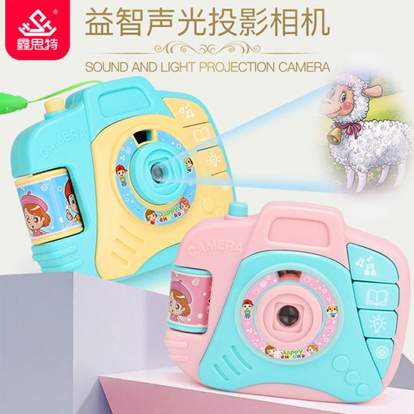 仿真照相機 益智投影 卡通投影 兒童 玩具 寶寶 86012