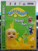 影音專賣店-B15-063-正版DVD-動畫【天線寶寶:旅行真好玩】-國英語發音 幼兒教育 BBC