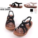 [Here Shoes]底厚2cm 絨面交叉纏繞羅馬鞋 圓頭平底鬆緊帶好穿涼拖鞋MIT台灣製─AWA33