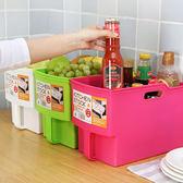 ✭米菈 館✭【A09 】加高帶手把收納籃置物分類儲物手柄櫥櫃吊櫃大容量居家提籃雜物