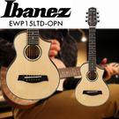 【非凡樂器】限量版 Ibanez EWP15LTD-OPN 26吋吉他麗麗