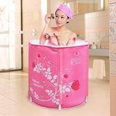 聖誕節交換禮物-浴缸 折疊浴桶泡澡桶成人浴盆免充氣浴缸加厚塑料洗澡盆洗澡桶RM