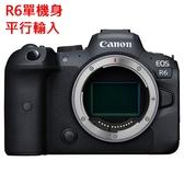 【聖影數位】 Canon EOS R6 Body 單機身 無反單眼 3期0利率 平行輸入