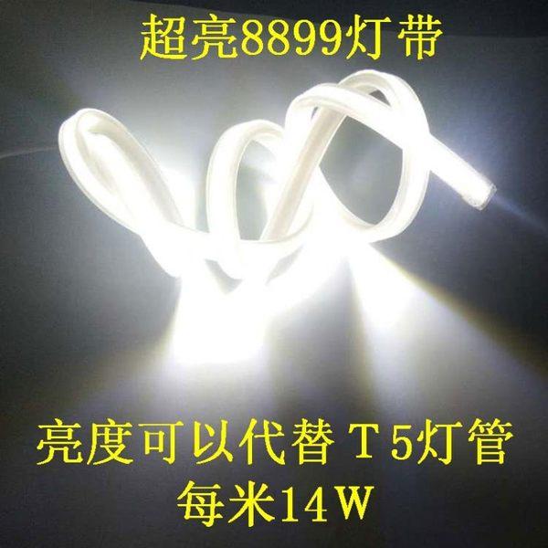 8899led燈帶軟貼片線燈條客廳吊頂超亮144珠家用白光天花防水光帶igo「青木鋪子」