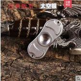 指尖陀螺異界EDC HandSpinner手指螺旋雙葉成人減壓陀螺玩具免運直出 交換禮物