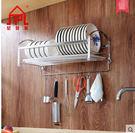 SPL 304不銹鋼碗架瀝水架壁掛廚房置...