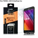 NISDA 華碩 ASUS Zenfone GO ZC451TG 4.5吋鋼化 9H 0.33mm玻璃螢幕貼