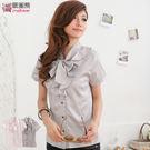 襯衫--OL專業優雅直紋緞面荷葉邊襯衫上...