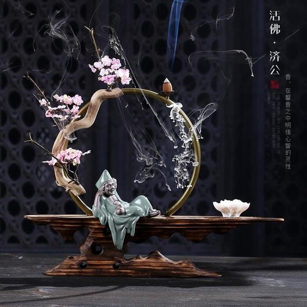 香爐倒流香玄關佛像檀香木質頭根雕陶瓷家用禪意擺件【聚寶屋】