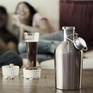 啤酒桶304不銹鋼隨身白酒壺大容量戶外便攜水壺家用空酒瓶酒具 【全館免運】