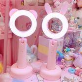 卡哇伊兔子熊熊粉色臺燈夜燈LED三色補光燈學生護眼充電臺燈