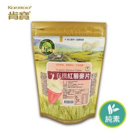 【肯寶KB99】有機紅藜麥片
