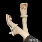 夾腳拖鞋 仙女風拖鞋女夏外穿新款時尚百搭夾趾方頭中跟珍珠涼拖鞋細跟 韓菲兒