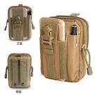 軍規腰包 手機包男多功能豎款穿皮帶腰包帆布實用耐磨防潑水小掛包戰術腰包  快速出貨