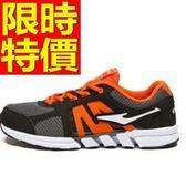 慢跑鞋-流行造型輕盈男運動鞋61h33[時尚巴黎]