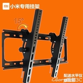 電視墻支架電視機掛架通用掛墻壁掛支架43-70寸LX