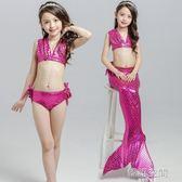 美人魚尾巴公主裙兒童美人魚泳衣 女童女孩美人魚套裝美人魚服裝 韓語空間